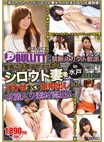 Watch Forbidden Scout Nampa In Mito Industry Big No-no Debut Issues Before Amateur In Raw Rolled To Squid