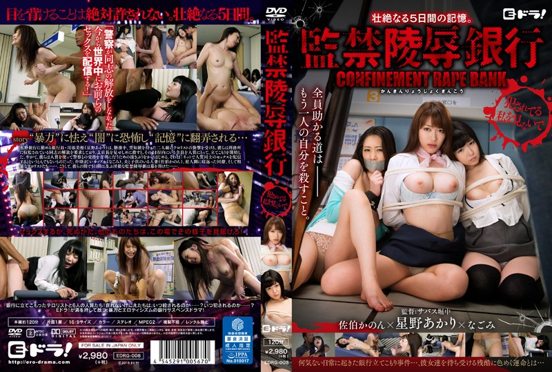 h 1027edrg008pl EDRG 008 Akari Hoshino, Nagomi and Kanon Saeki   Confined and Assaulted in a Bank   Please Don't Watch As I Get Raped
