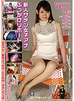 FNK-037 Rookie Satin Women's Ana Topped Report Tailed Sakura