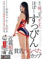 [ARBB-027] Meat Urinal Collection (meat This) My Meat Urinal Sixteen Unit Swimming Part Yuzuka Almost - No Makeup Shirai Yuzuka