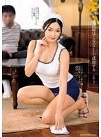 【数量限定】むっつり家政婦はミニスカートで誘惑する 江波りゅう パンティとチェキ付き