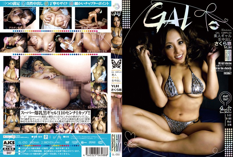GL-050 YUH Out Amateur Gal In Students