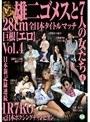 ͺ�/Loves 022 ͺ���7�ͤν����� 4
