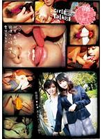 新感覚★★★素人ビア~ン生撮り 058 「OL」羽月希が同僚の八咲唯を愛するとき…