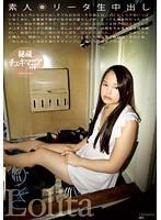 http://pics.dmm.co.jp/mono/movie/adult/h_113sl006/h_113sl006ps.jpg