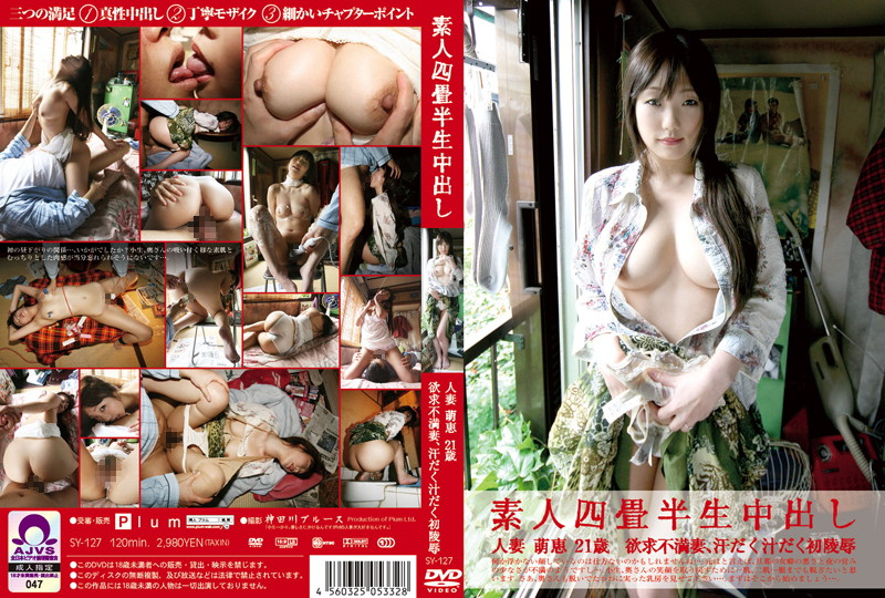 [SY-127] 素人四畳半生中出し 127