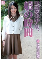 Image YSN-336 Miyaji reason Rica black hair girl time, discipline