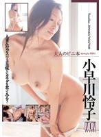 Image YSN-355 Starring By REIKO / SAKI Adult Beaver Book