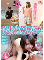 YSN-391 - Daughter living in Rural Areas came to Play. It Began to Tease the Switch Po is My Father in Narisaga-tsu to de Transformation Surprisingly Daughter had Become like an Adult Before I saw a few Months..