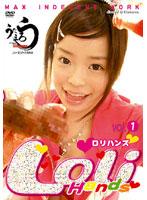 Loli Hands Vol.1