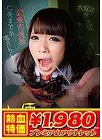 【アウトレット】小便アフターお掃除フェラ 2