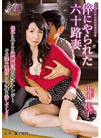 Watch Mother and Son Incest - Keiko Nakayama