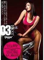 麗しのキャンペーンガールAGAINベスト03