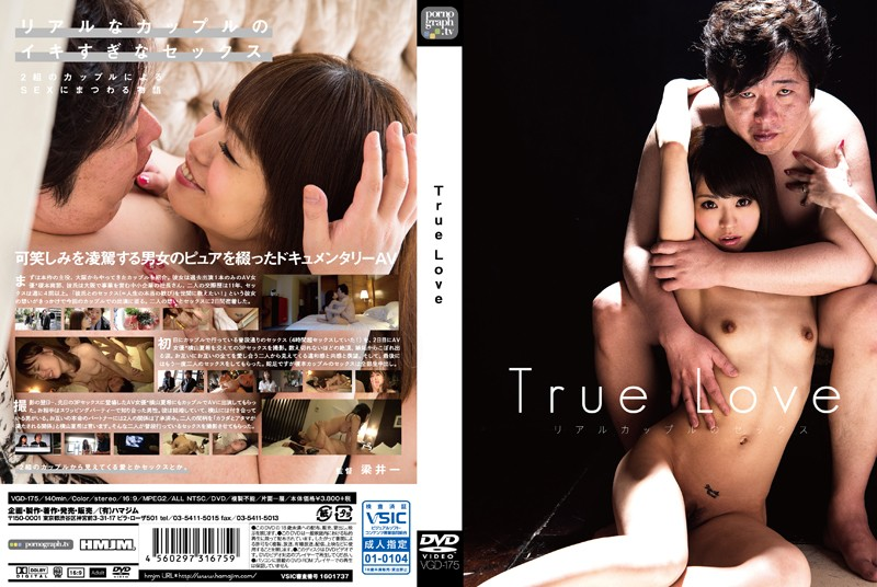 h 172vgd175pl VGD 175 True Love. The Sex Of Real Couples