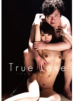 VGD-175 True Love Realistic Couple Of Sex