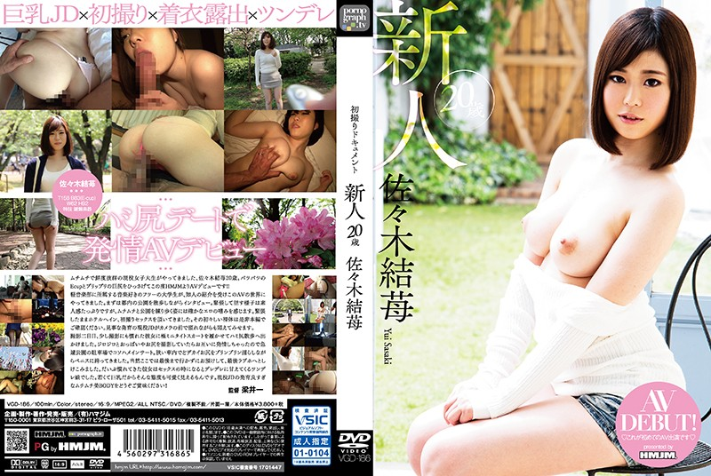 VGD-186 Newcomer 20 Years Old Sasaki Strawberry