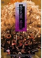 GHOR-33 Woman Genin Shu Its Vol.2 - Small Fry Kunoichi Transient Large Sange ~