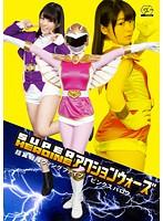 SUPER HEROINE アクションウォーズ 超翼戦隊ウィングファイブ