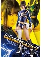 GSAD-13 SUPER HEROINE Action Wars Millenia The Target Usami Nana