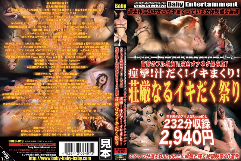 h_175dbeb019sopl.jpg