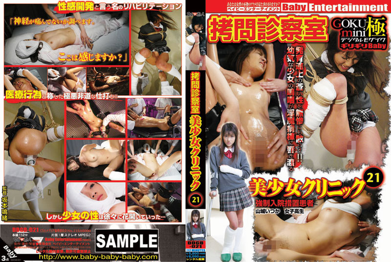 21 Clinic Examination Room Girl Torture