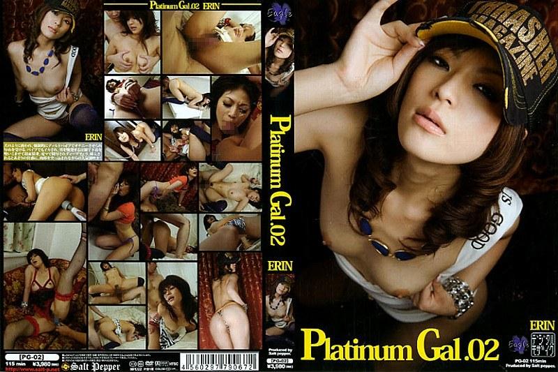 2008 - PG-02 Platinum Gal.02 ERIN