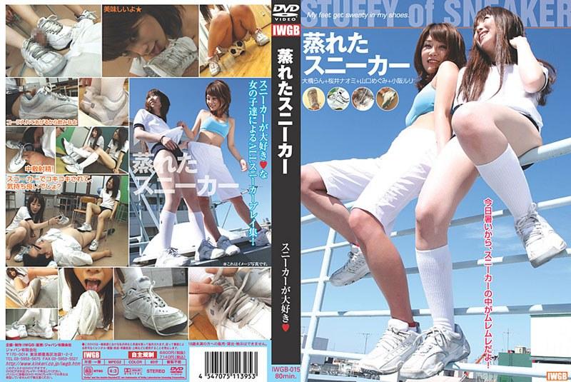 小阪ルリ 大橋らん 桜井ナオミ 山口めぐみ - 运动短裤