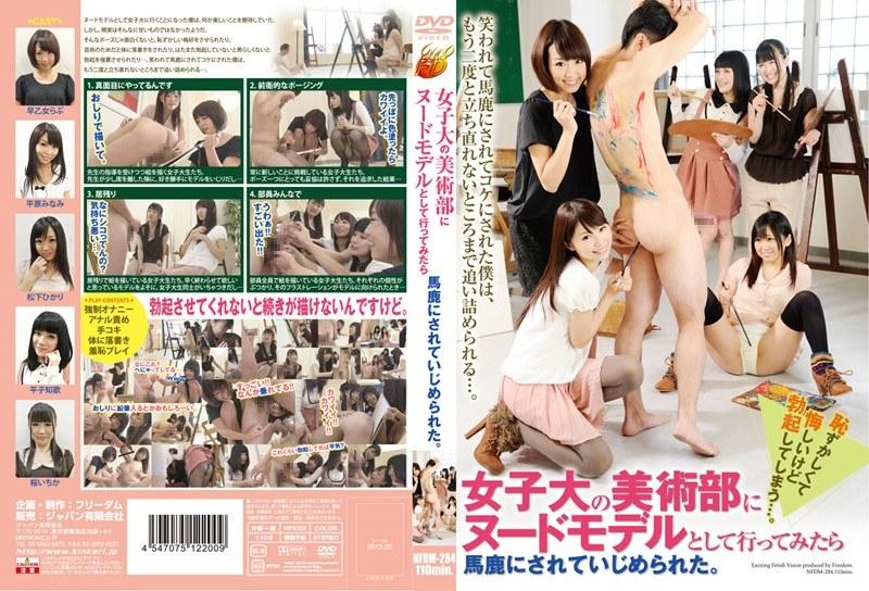 【露出】全裸や勃起を見られたい人3【羞恥】 [転載禁止]©bbspink.comYouTube動画>5本 ->画像>77枚
