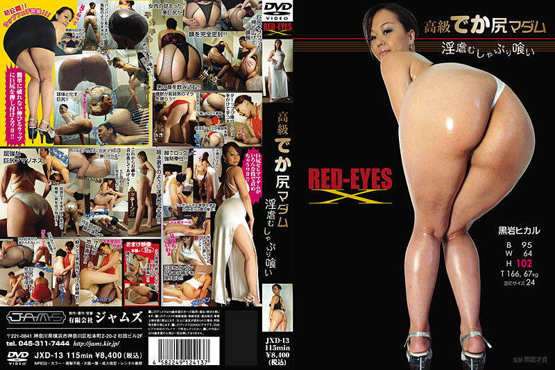 Handjob JXD-13 Madame Slutty Torture Ass ​​eating Prowess Or Exclusive And  Swimsuit
