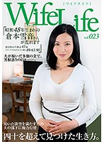 ELEG-023 WifeLife Vol.023 · Yukino Kuramoto Who Was Born In Showa 48 Is Disturbed · Age At The Time Of Shooting Is 43 Years · Three Sizes Are Sequentially Numbered From 89/63/90