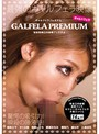 GALFELA PREMIUM  
