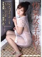 小嶋麻里絵(河純ひなみ) の画像