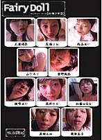 Fairy Doll 白濁少女 5