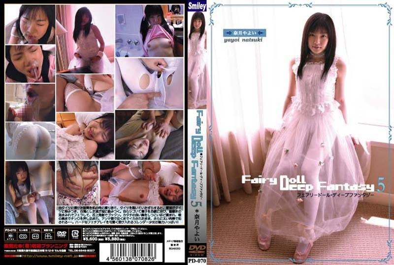 PD-070 Yayoi Natsuki Fairy Doll Deep Fantasy 5