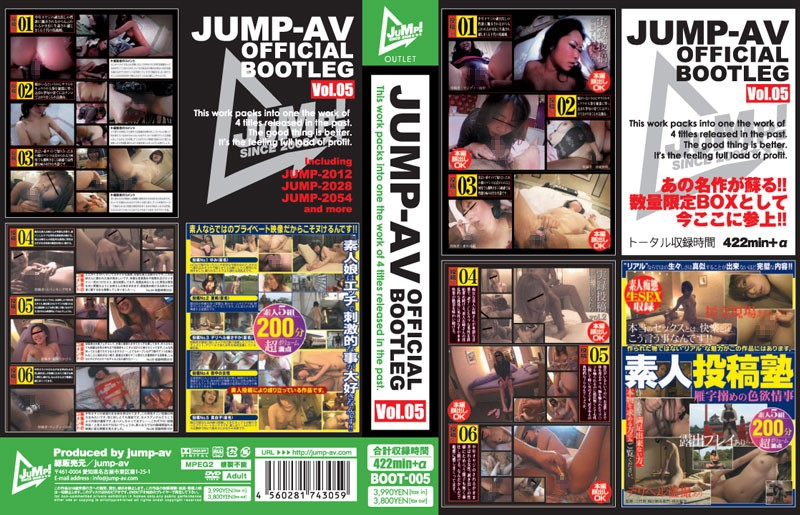 [BOOT-005] JUMP-AV OFFICIAL BOOTLEG Vol.05