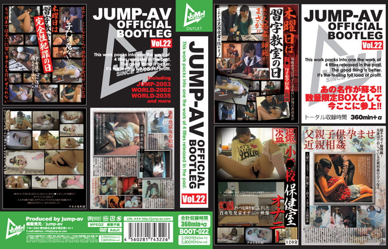 [BOOT-022] JUMP-AV OFFICIAL BOOTLEG Vol.22 JUMP