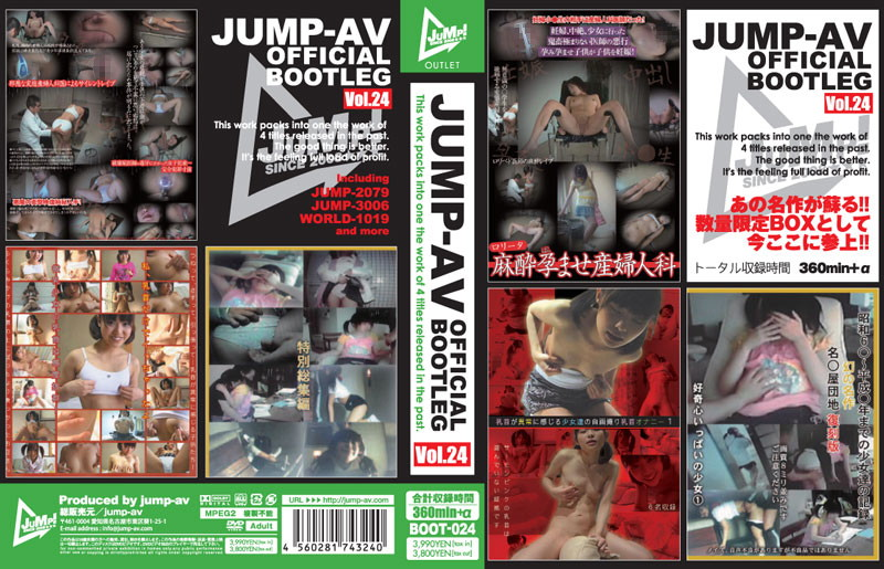 [BOOT-024] JUMP-AV OFFICIAL BOOTLEG Vol.24