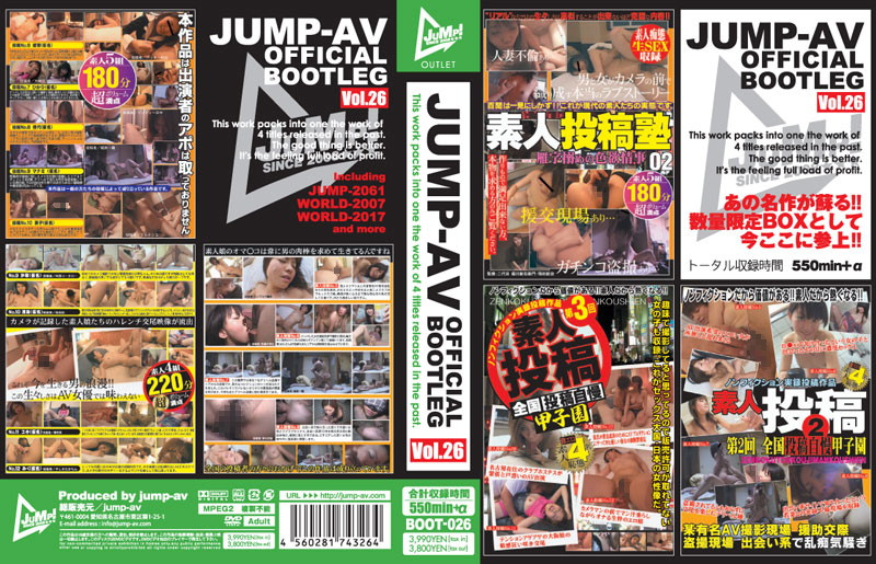 [BOOT-026] JUMP-AV OFFICIAL BOOTLEG Vol.26