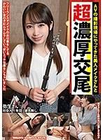 AVの撮影現場にやってきた美人メイクさんと超濃厚交尾 弥生さん 弥生みづき JUKF-046画像