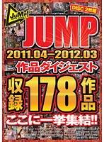 「JUMP2011.04-2012.03 作品ダイジェスト」のパッケージ画像
