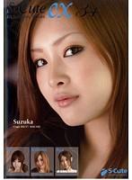 S-Cute ex 34