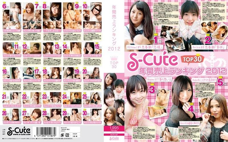 SQTE-037 S-Cute年度銷售排行榜2012 TOP 30