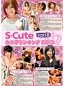 S-Cute ���λҥ�� 2013 TOP10