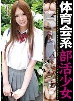 LABS-41 Nishina Momoka - Athletic Association Club Based Tennis Club Girl