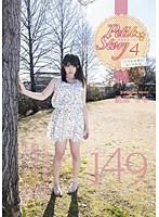 4 Tsunoohanashi 149cm Watanabe Peach Fairy Small Petit Story 4