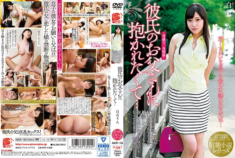 NACR-124 I Wanted To Be Held By My Boyfriend s Father ... Rin Shiraishi