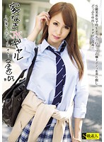 SABA-054 The part-time job – # 03 do was painful JK Gal – instant without the house-159982