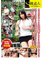 SABA-127 - Recently, I Was In Me To OK To Involuntarily AV Shooting Seemed Was A Frustration If You Call Out Because The Housing Complex Wife Who Has Come To The Neighborhood Is Too Cute!