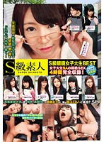 "The More Sober And Serious Likely Glasses Girls Attending High Deviation University, Actually To Say Ultra-erotic True? ""SP"