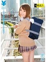 SABA-187 ¥ジェネ